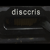 Recomendaciones - last post by disccris